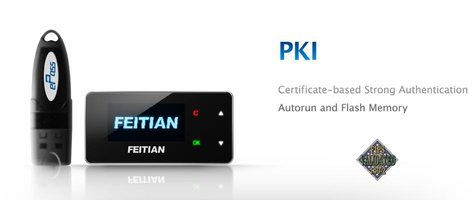 PKI Token